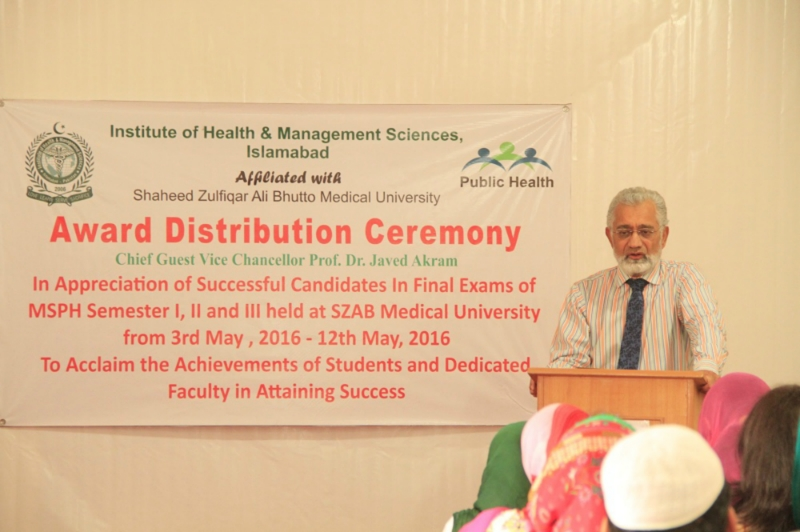 MSPH AWARD DISTRIBUTION CEREMONY 2016